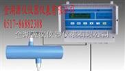 氣體超聲波流量計-氣體超聲波流量計廠家