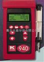 德图KM940智能烟气分析仪