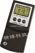 jb4020報警儀/輻射儀/巡檢儀/環境輻射檢測儀
