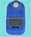 GC230型便携式硫化氢报警仪