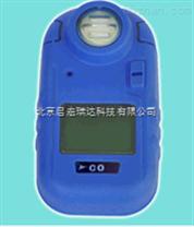 GC230型便攜式硫化氫報警儀