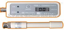 DDB-1型筆式電導率儀