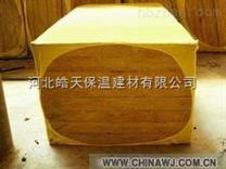 隔斷吸音防火岩棉板,,岩棉保溫板密度要求