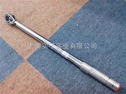 扭力扳手西藏出國產的500N.m扭力扳手