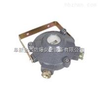 深圳防爆点型紫外火焰探测器,广州防爆红外光束感烟探测器