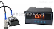 ND36-S908AL低頻型振動變送器(低至1Hz)   振動變送器