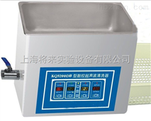 KQ3200DB,台式數控超聲波清洗器廠家 價格