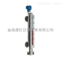 平板液位計,平板液位計廠家直銷價格優惠