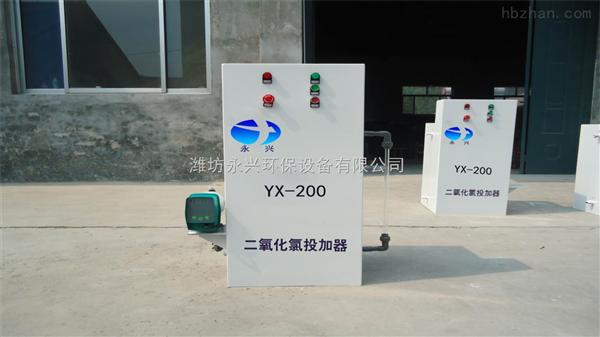 湖北武汉二氧化氯发生器工作原理