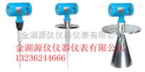 脉冲雷达液位计,脉冲雷达液位计厂家