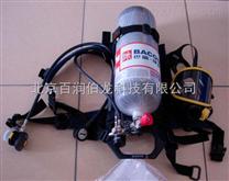 霍尼韦尔C900空气呼吸器价格