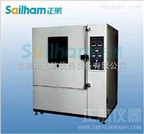 西寧太陽能燈耐沙塵老化試驗箱/IP5沙塵試驗機