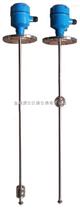 YY-UQZ系列多点式浮球液位计,YY-UQZ系列多点式浮球液位计厂家