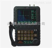 J-DUD950 數字式超聲波探傷儀