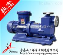 三洋磁力泵,卧式磁力泵,ZCQ自吸式磁力泵,耐腐蚀磁力泵