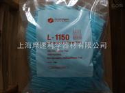廠家供應美國crystalgenCG通用性移液器吸頭吸嘴L-1150