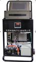 放射性气溶胶连续在线监测系统