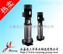 三洋泵业多级泵,分段式不锈钢多级泵,多级泵生产厂家,多级泵型号