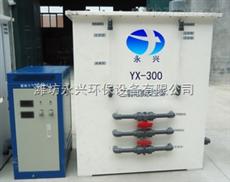 唐山电解法二氧化氯发生器说明书