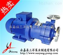 三洋牌磁力泵,CQ磁力驱动泵,卧式磁力泵,磁力泵厂家