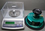 渝中区SR-500G电子天平/取纸张圆形面料用克重机