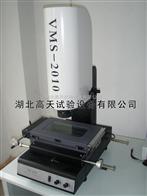 高精密零部件测量仪器