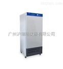 SPX-400F-L低温生化培养箱(跃进牌)