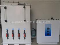 拉萨次氯酸钠发生器【电解液配置】