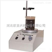 無錫產79-1型攪拌機,磁力加熱攪拌機,磁力攪拌機特性