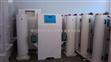 江門二氧化氯發生器采用水浴加熱更安全
