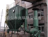 燃煤锅炉GMC型高温脉冲袋式收尘器 GMC60-3型高温脉冲袋式收尘器