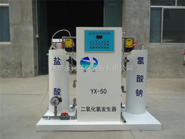 永州二氧化氯发生器投加器