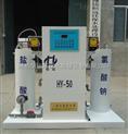 廣州二氧化氯發生器自來水消毒