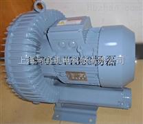 全风旋涡气泵+高压旋涡气泵+旋涡高压气泵