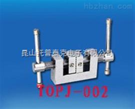 TOPJ-002拉力機夾具拉力計夾具,拉力機夾具,哪里有賣拉力機夾具?