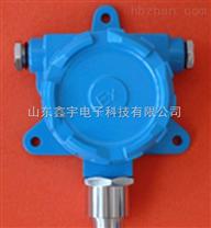 生产溶剂油报警器,溶剂油泄露报警器,溶剂油漏气报警器