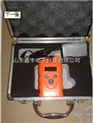 生产二氯甲烷报警器,二氯甲烷泄露报警器,二氯甲烷漏气报警器