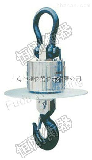 铜川市50吨耐高温电子吊磅秤