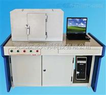無錫產GB10294導熱係數測定儀 平板導熱儀 雙平板導熱係數測定儀特性