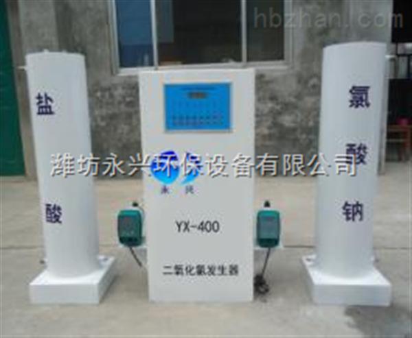 金华二氧化氯发生器脱氯装置安装说明书