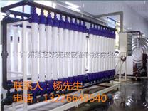 食品工业超滤装置