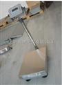 包头市TCS-150公斤台称↘诚信经营↘150公斤台秤