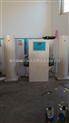 鞍山二氧化氯发生器配余氯在线检测仪可实现自动运行