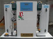 白山二氧化氯发生器zui新余氯在线检测仪全部采用进口