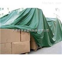 天津建筑防火布。高层建筑防火阻燃布厂家