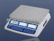 JSC-AHC-台衡JSC-AHC高精度计数秤,哪家有台衡牌JSC-AHC计数电子秤?