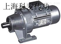 WBE1510摆线针轮减速机