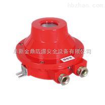 冷水江防爆点型感烟火灾探测器,涟源防爆红外光束感烟探测器