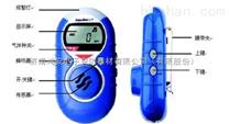 impulse xp氢气检测仪_0—1000ppm