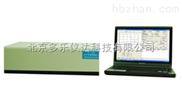 红外光度测油仪 产品编号:79924157    测油仪
